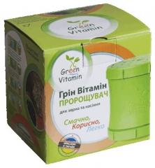Проращиватель зерна и семян кухонный Green Vitamin