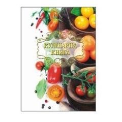 """Книга для записи кулинарных рецептов """"Черри"""""""