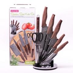 Набор кухонных ножей и ножницы на подставке, 8 предметов