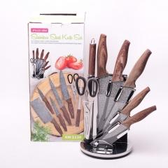 Набор кухонных ножей и ножницы на акриловой подставке, 8 предметов
