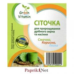 Сеточка для проращивателя мелкого зерна и семян Green Vitamin